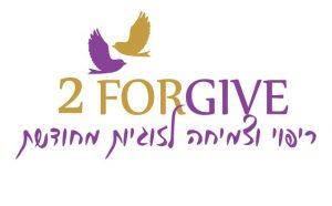 לוגו 2 FOR GIVE