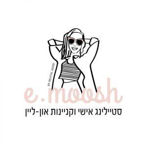 לוגו EMOOSH